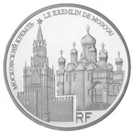 10 Euro argent BE UNESCO 2009 - Le Kremlin de Moscou -
