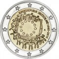2 Euro Allemagne 2015 Drapeau