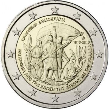 2 Euro Grèce 2013 Crète