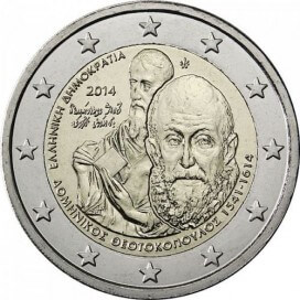 2 Euro Grèce 2014 Domenikos