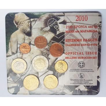 BU Grèce 2010