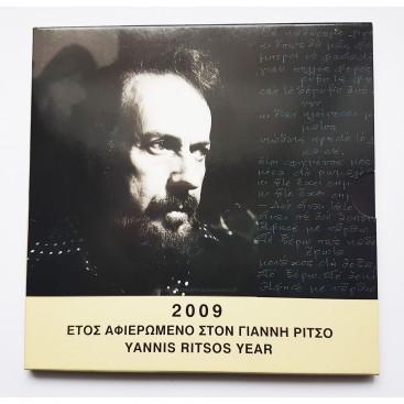 BU Grèce 2009 type III