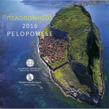 BU Grèce 2016