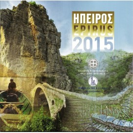 Brillant universel BU Grèce 2015