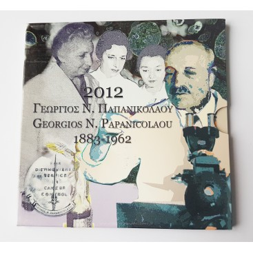 BU Grèce 2012 type II