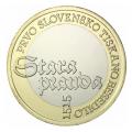 3 Euros Slovénie 2015