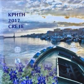 BU Grèce 2017