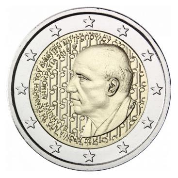 2 Euro Grèce 2016 Dimitri Mitropoulos