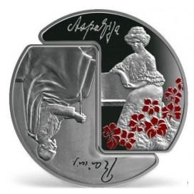 5 Euro Lettonie 2015
