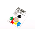 Coincard BU 2 Euro Portugal 2017 150 ans Police Securite publique