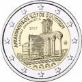 2 Euro Grèce 2017 Site Archeologique de Philippe