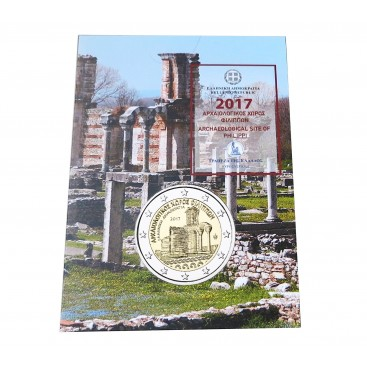 2 Euro Coincard Grèce 2017 Site archéologique de Philippes