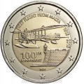 2 euro commemorative Malte 2015