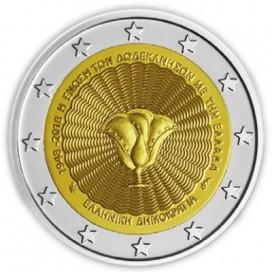 2 Euro Grèce 2018 70 ans de l'union des îles du Dodécanese