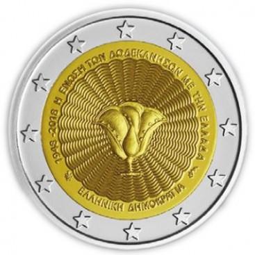2 Euro Grèce 2018 70 ans de l'union des îles Dodécanese