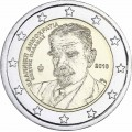2 Euro Grèce 2018 - Kostis Palamás