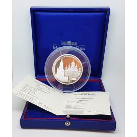 UNESCO 2009 Le Kremlin de Moscou 50 Euro Argent