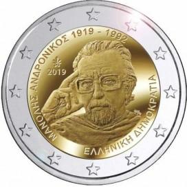 2 Euro Grèce 2019 - 100e anniversaire de la naissance de Manolis Andronicos