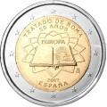 2 Euro Espagne 2007 Traité de Rome