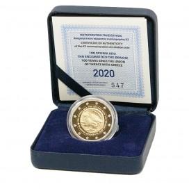2 Euro BE Grèce 2020 - Union de la Thrace