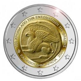 2 Euro Grèce 2020 - Union de la Thrace