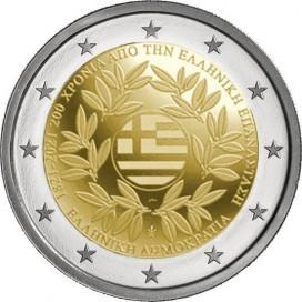 2 Euro Grèce 2021 - Bicentenaire de la Révolution Grecque