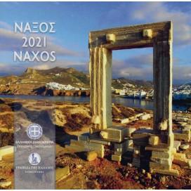 Coffret BU Grèce 2021