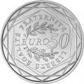 50 Euro FRANCE 2010