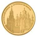 50 Euro le Kremlin de Moscou